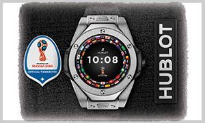 Hublot Big Bang Referee, el reloj oficial del Mundial de Futbol 2018