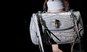Nuevo bolso Gucci