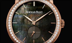 Reloj de mujer Jules Audemars Segundero Pequeño