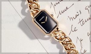 Chanel 2013: El nuevo reloj Première