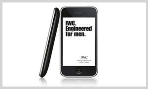 Nueva aplicación para iPhone
