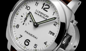 Panerai presenta el Luminor Marina 1950 3 Días Automático