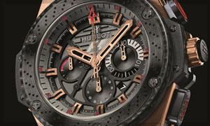 Hublot: relojero oficial de la F1