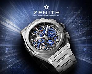 Zenith Defy El Primero 21, conjugando innovación con precisión