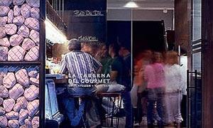 Restaurante La Taberna del Gourmet